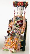 Ceramic Figurine Porcelain Doll Ancient Qing Dynasty Concubine Woman